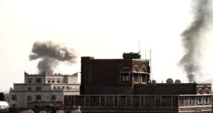 Suudi uçakları, Yemen'de oteli bombaladı: 35 ölü