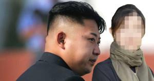 Kuzey Kore liderinin ilişki köleleri var!