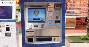 Türk mühendisler geliştirdi! Milli ATM ile 1 dakikada ehliyet hazır