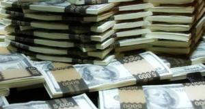Dünyaca ünlü milyarder, servetinin 18 milyar dolarını bağışladı