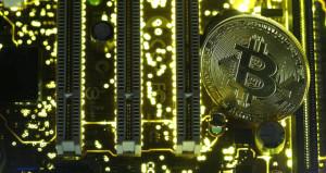 Bitcoin'den baş döndüren yükselişi! İlk kez 8 bin doları aştı