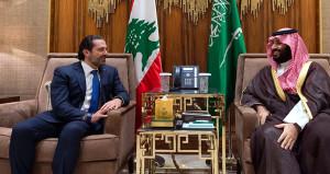 Hariri, Suudi Arabistan'a neden gittiğini açıkladı