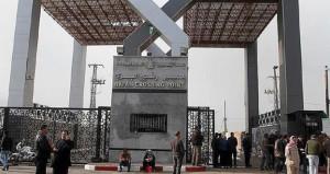 10 yıl sonra bir ilk! Refah, Filistin'in kontrolünde geçişlere açıldı