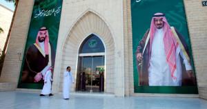 Gerilim Avrupa'ya yayılıyor! Suudi Arabistan, elçiyi geri çağırdı