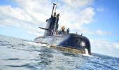Kayıp denizaltı için umut ışığı! 7 kez sinyal göndermeye çalışmış