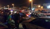 İran'da korkutan deprem! Halk, geceyi sokaklarda geçirdi