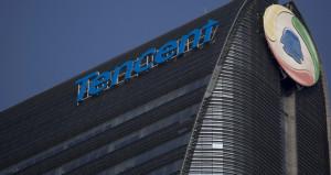 Tencent, 500 milyar dolarlık değeriyle Facebooku geçti!