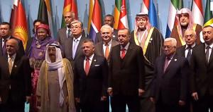 İstanbul'da Kudüs zirvesi! Liderlerden ilk fotoğraf geldi