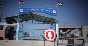 İsrail, Gazze ile sınır kapılarını kapattı