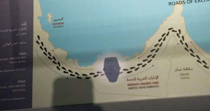 Orta Doğu'daki gerilimde yeni perde! BAE, Katar'ı haritadan sildi