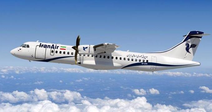 İran'da yolcu uçağı düştü, 66 kişi hayatını kaybetti