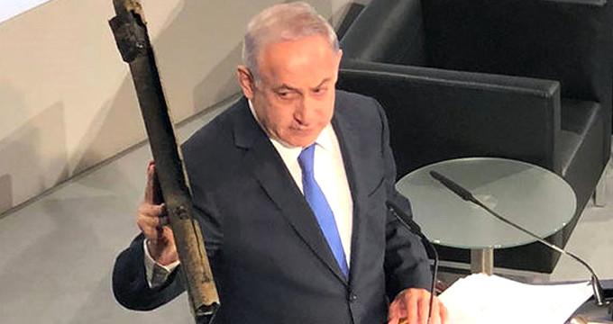 İsrail Başbakanı, düşürdükleri İHA ile İran'a meydan okudu