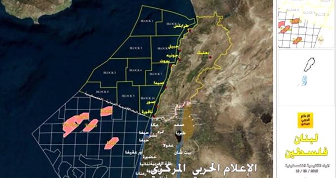 Ortadoğu'da sular ısındı! İran, İsrail'i görüntülerle tehdit etti