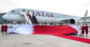 Dünyanın en güçlü uçağı Katarda
