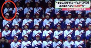 ABD'li sporcuyu alkışlayan Kuzey Koreli, hayatının hatasını yaptı