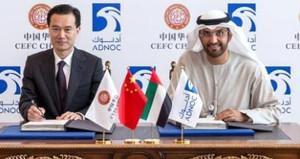 Çin, Basra Körfezine açılıyor! Milyar dolarlık anlaşma imzalandı