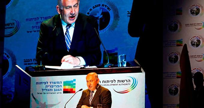 Ortadoğu'da gerilim tırmanıyor! İsrail'den İran'a tehdit geldi