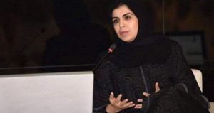 Arabistanda devrimi! İlk kez bir kadın bakan yardımcısı oldu