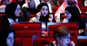 Suudi Arabistanda 35 yıllık yasak görkemli törenle kalktı