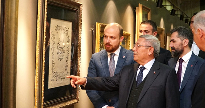 Merakla beklenen sergi açıldı, Erdoğan'ın özel eşyaları da var