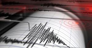 Denizlide 4,5 büyüklüğünde deprem vatandaşları sokağa döktü!