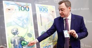 Rusya, Dünya Kupası öncesi yeni banknot çıkardı