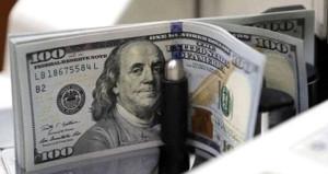 Merkez Bankasından dolar kuruna bir müdahale daha!