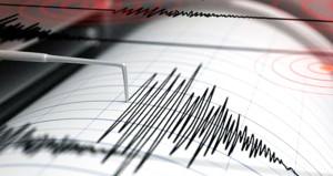 Kandilli Rasathanesi açıkladı: Van Merkezde deprem!