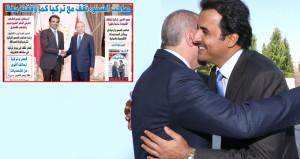 15 milyar dolarlık dev yatırım, Katar medyasında!
