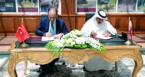 Katar'ın 15 milyar dolarlık yatırımının ilk adımı atıldı