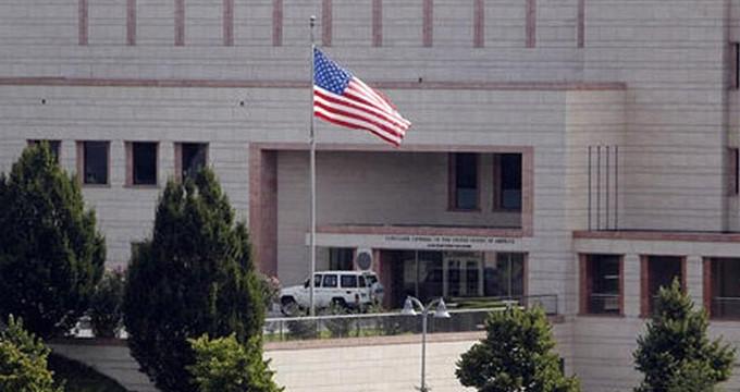 Valilikten ABD Büyükelçiliğine yapılan saldırıya ilişkin ilk açıklama!