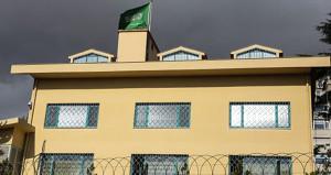 11 Suudi yetkili, Kaşıkçı için konsolosluk konutuna geldi