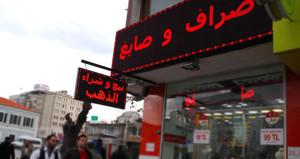 Kabul edilirse engellenecek! MHP, Suriyeli esnaflar için harekete geçti