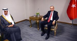 Suudi Arabistan'dan Erdoğan açıklaması: Onu kastetmedi
