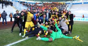 Süper Lig ekibinden taraftara çağrı: Maça çerezle gelmeyin
