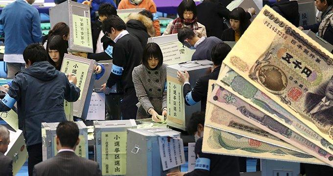 Japonya, binlerce işçi alacak! Sektörler ve aranan şartlar açıklandı