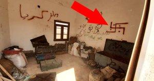 Yer Tel Abyad! Teröristlerin binasında dikkat çeken işaretler